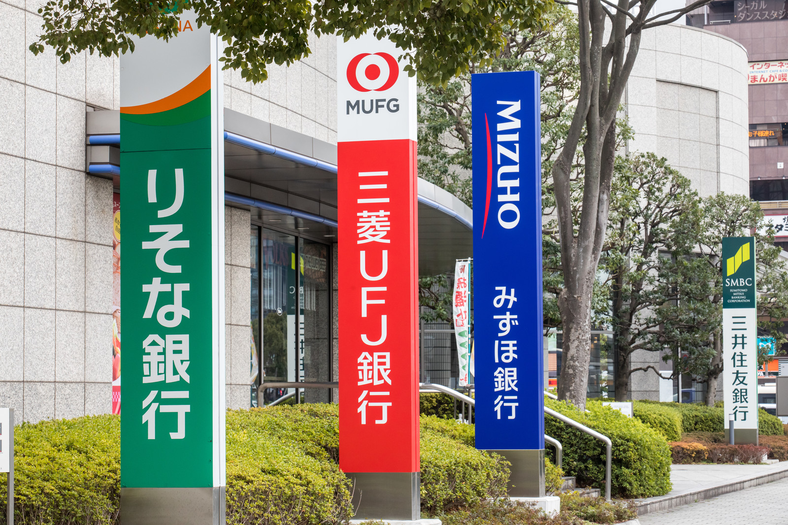 UFJ銀行、不稼働口座に管理手数料を検討